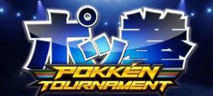 Pokken Tournament Has Arrived! Released Worldwide For Wii U!