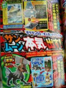 3 New Pokemon Leaked For Sun & Moon