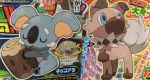 2 New Pokemon Revealed! Zyagrde Complete In Gameplay!
