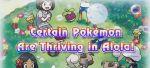 6 New Pokemon, 5 New Forms Released For Pokemon Sun & Moon