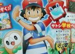 Ash Ketchum Is Headed To The Alola Region