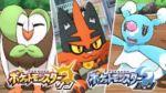 Pokemon Sun & Moon Starter Evolutions Revealed