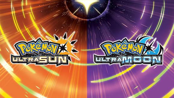 Pokemon Ultra Sun Cheats and Cheat Codes, 3DS
