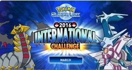 March 2016 International Challenge