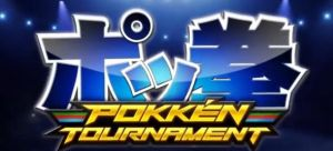Pokken Tournament Has Arrived! Released Worldwide For Wii U!