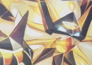 Solgaleo Getting Z-Move In Pokemon Ultra Sun & Ultra Moon