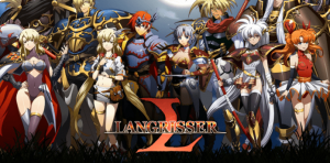 Langrisser cheats, tips, strategy Updated