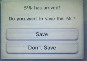 How to Scan a Mii using QR code