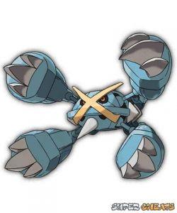 Mega Stone Locations - Pokemon Alpha Sapphire