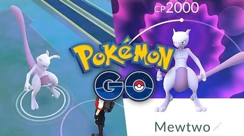 EX Raid Battles Testing Beginning September 6th