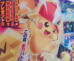 Ash-Pikachus To Be Released Starting In April