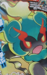 Marshadow To Be Released July 15th