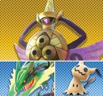 Pokemon Company Adding Two DLC Packs To Pokken Tournament DX
