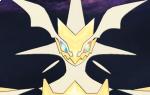 How To Defeat Ultra Necrozma In Pokemon USUM