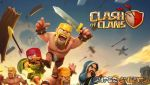 Cheats added for Clash of Clans